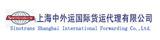 上海中外运国际货运代理有限公司