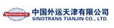 中国外运天津有限公司