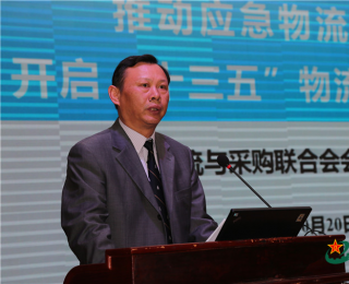 第八届军事物流与应急物流研讨会在河南漯河召开